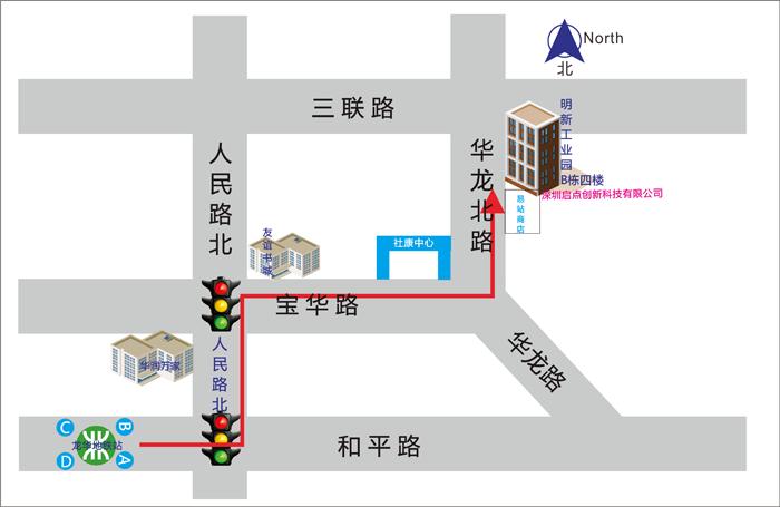 深圳启点创新公司地址
